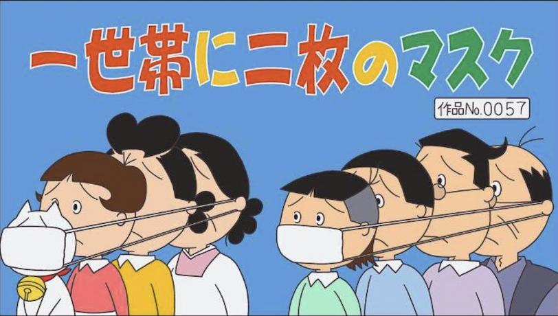 Seorang Profesor Hukum Menggugat Pemerintah Tentang Unit Abenomask