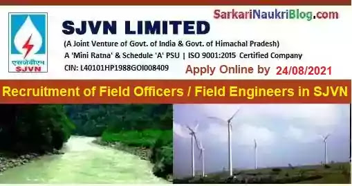 SJVN Field Engineer Officer Vacancy Recruitment 2021