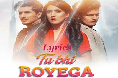 Tu Bhi Royega Lyrics