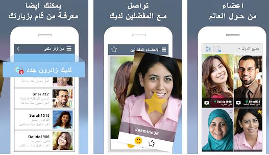 تطبيق YoCutie المجاني للتعارف 2021 برنامج تعارف مجاني