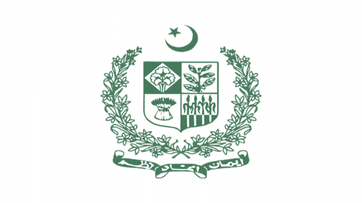 Ministry of Housing and Works Pakistan Jobs 2021