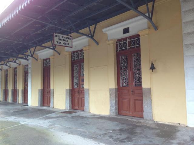 Το Δημοτικό Ωδείου Ναυπλίου επεκτείνεται σε Αγία Τριάδα και Τολό