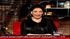 برنامج نفسنه حلقة الاحد 19-11-2017 مع بدريه وهيدى