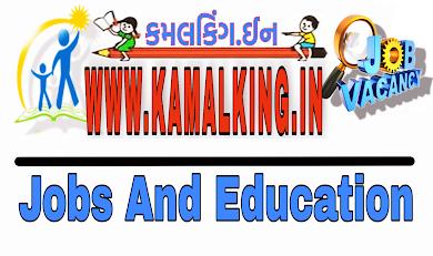www.kamalking.in