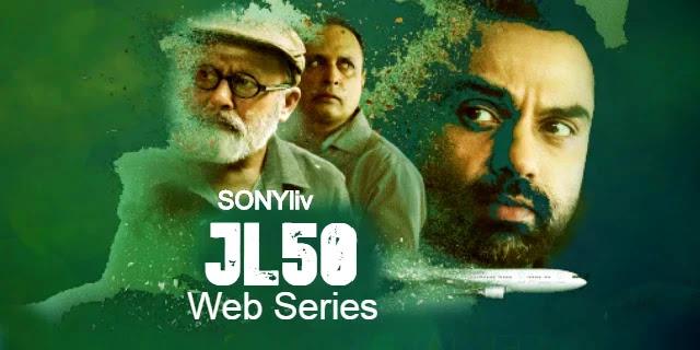 JL50 Web series:अभय देओल की टाइम ट्रैवल की खोज में आप अंत तक बंधे रहेंगे