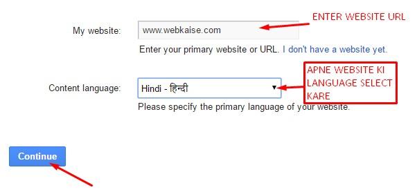 Google Adsense se paisa kaise kamaye