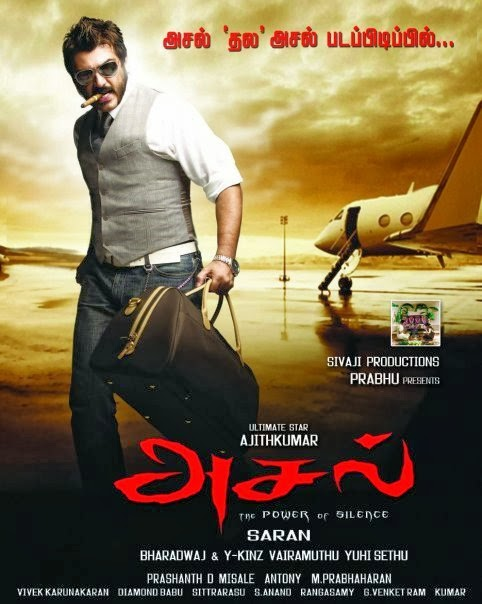Asal 2010 Hindi Dubbed DVDRip 700mb Download Watch online