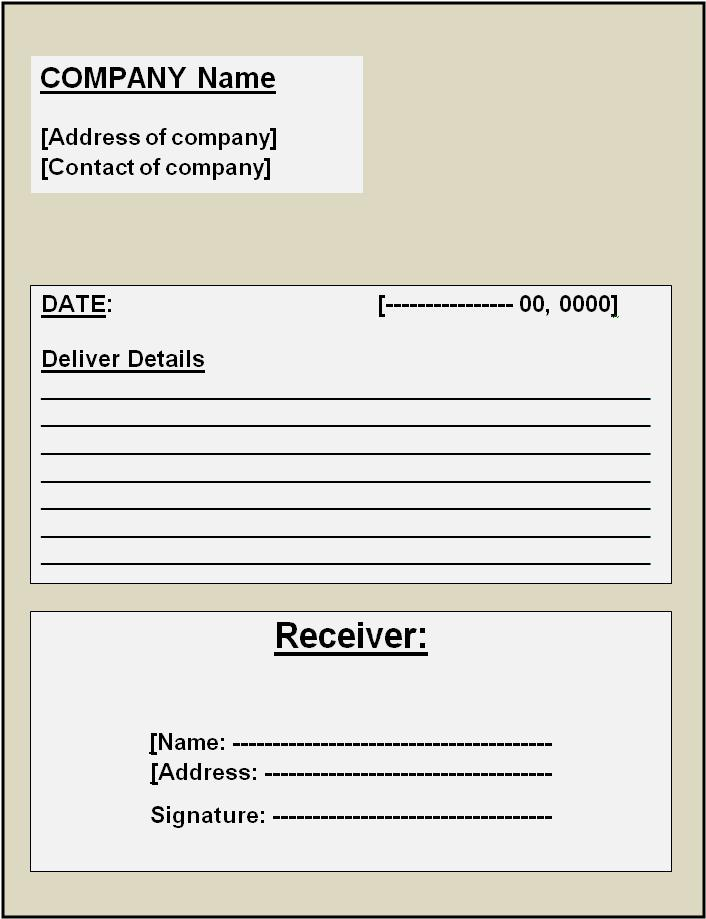 Doc460595 Receipt of Document Form Acknowledged Receipt of – Received Receipt Format