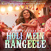 Holi Mein Rangeele - Mika Singh Lyrics Play Audio Mp3 song & Video | New Bollywood Song 2020 | Musical Grooves