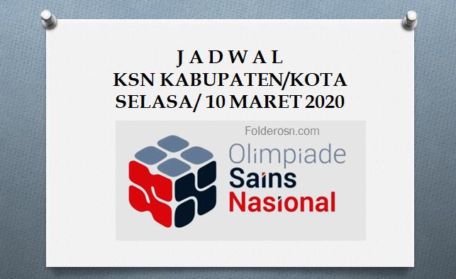 Jadwal KSN 2020