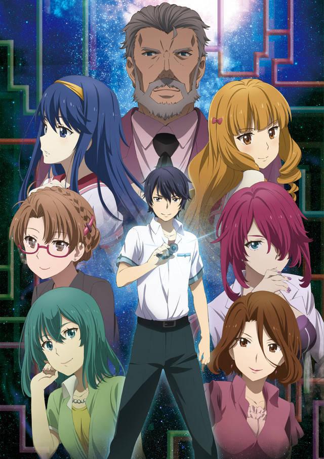 Bohaterowie anime Kono Yo no Hate de Koi wo Utau Shoujo YU-NO na plakacie