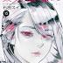 El manga Tokyo Ghoul:re de Sui Ishida está a tres capítulos de su final