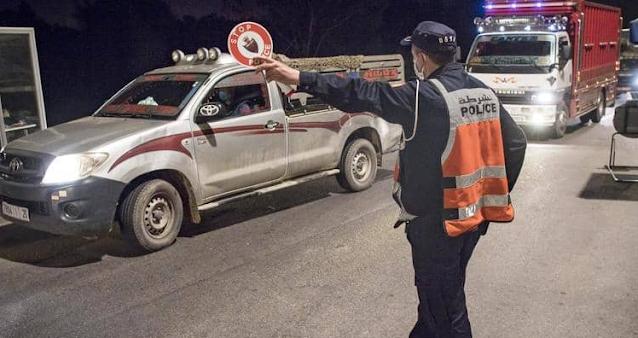 المغرب يمدد حظر التجول لأسبوعين بسبب كورونا المتحور