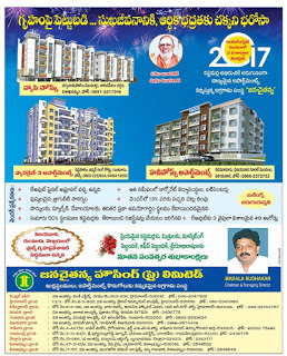 Jana Chaitanya Housing Vizag