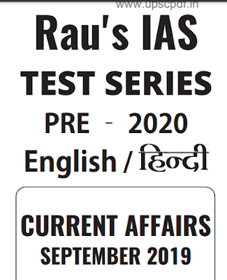 rau-ias-current-affairs-test-series-sep-19