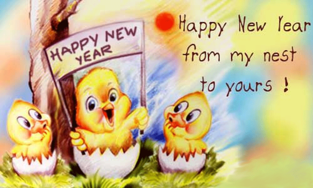Happy New Year 2016 Poem Messages Wallpapers