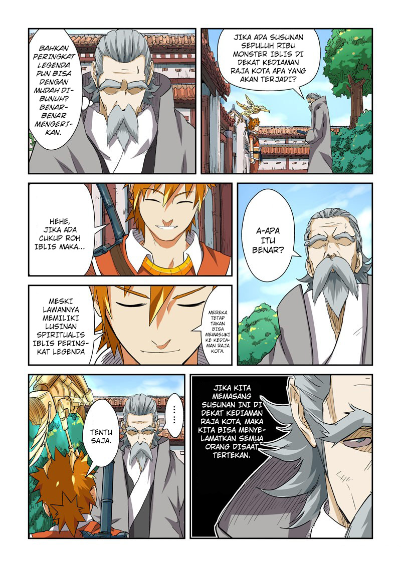 Dilarang COPAS - situs resmi www.mangacanblog.com - Komik tales of demons and gods 119 - chapter 119 120 Indonesia tales of demons and gods 119 - chapter 119 Terbaru 9|Baca Manga Komik Indonesia|Mangacan