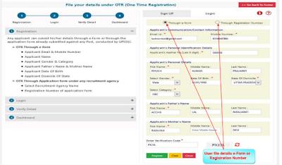 UPSSSC OTR Registration e-Pariksha & e-Locker page2  (Confirmation of OTR (One Time Registration) Status Page)
