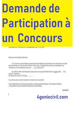 Modèle lettre de demande écrite de participation à un concours