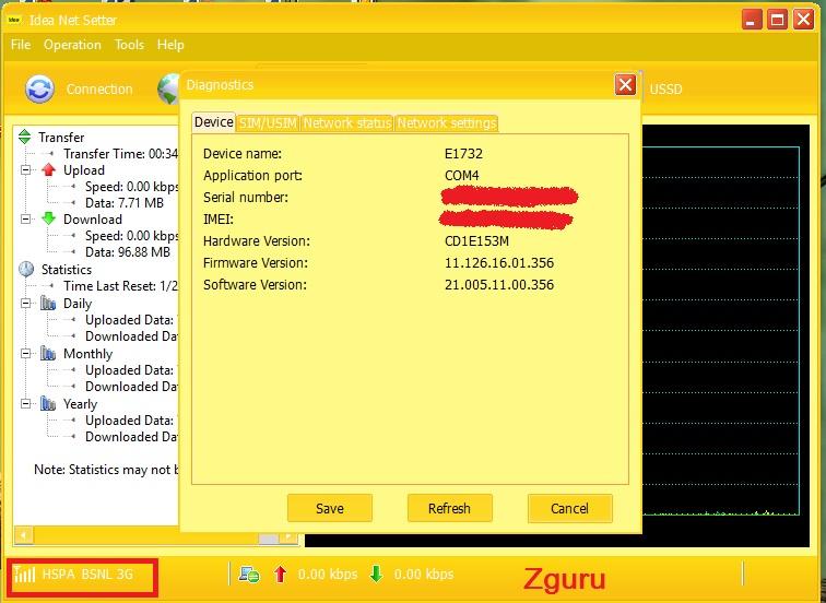 idea net setter e303ds-1 unlock software