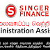 Vacancy In Singer Finance Post Of - Administration Assistant