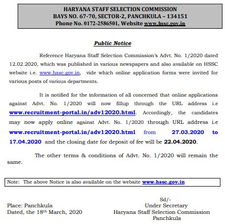 image : HSSC TGT Punjabi Advt. 01/2020 Online Application Date Extended @ TeachMatters