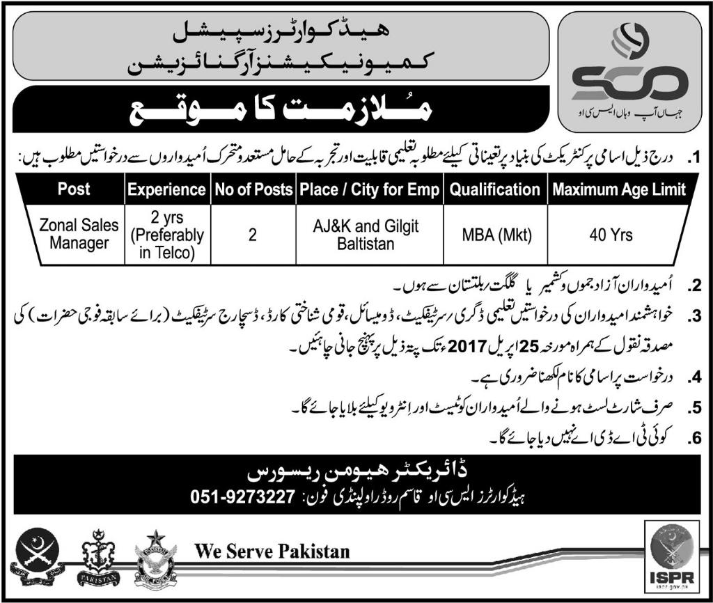 Headquarter Special Communications Organization  Zonal Sales Manager Jobs  19 April 2017