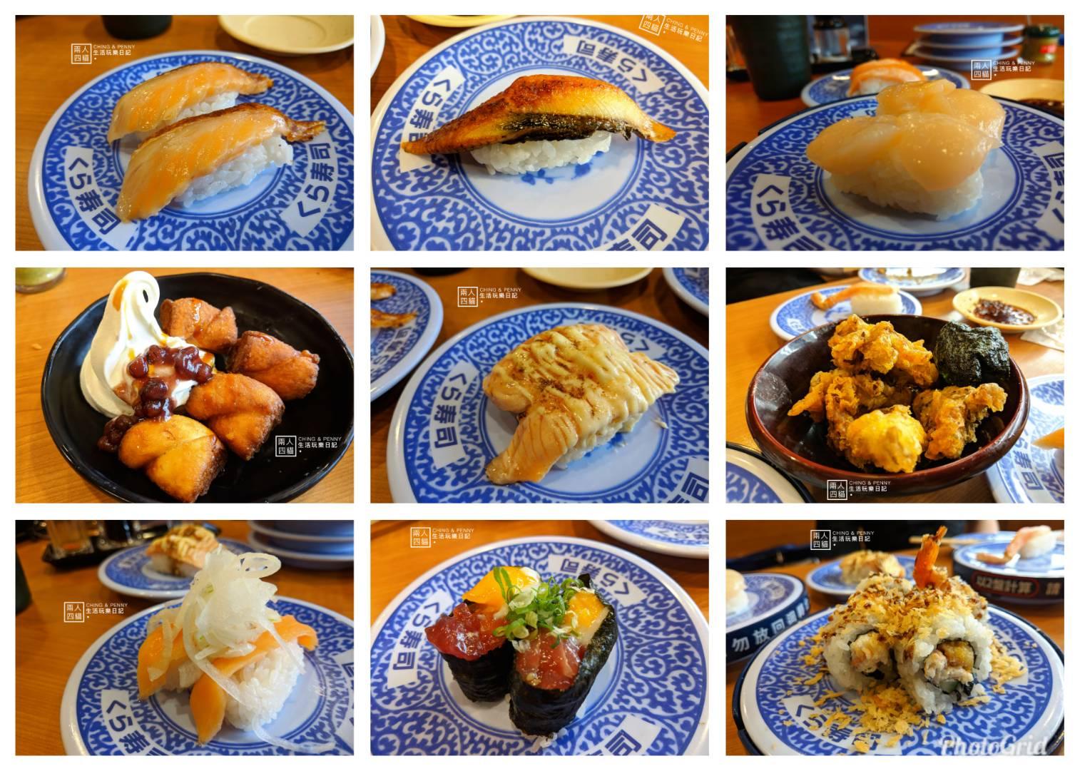 【台北|美食】鮭魚控看過來!一試成主顧的藏壽司(KURA SUSHI)初體驗,一盤40元還有扭蛋可以玩!