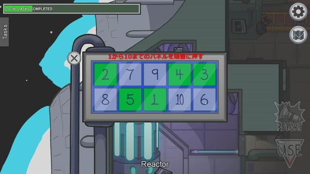 Unlock Manifolds(マニフォールドをアンロックする)説明画像