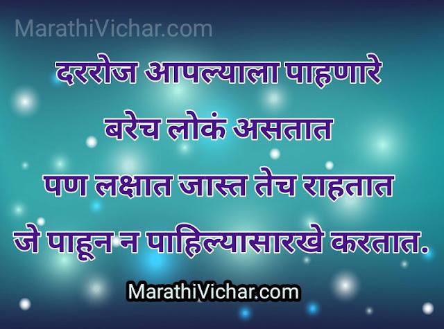 life kavita in marathi