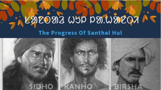 The Progress Of Santhal Hul (Santhal Rebellion)