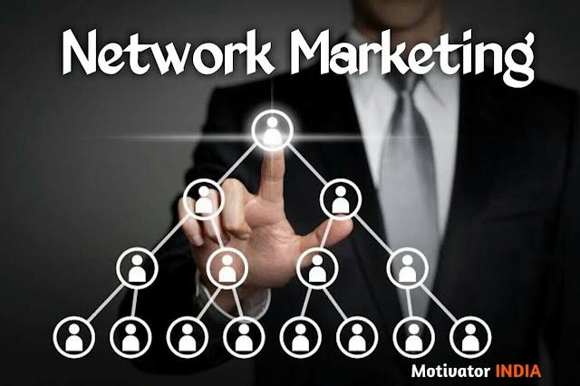 Network Marketing in Hindi | क्या है नेटवर्क मार्कटिंग ?