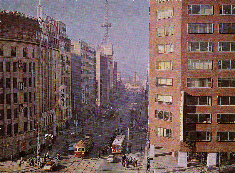 vintage everyday old color photos of tokyo in 1950