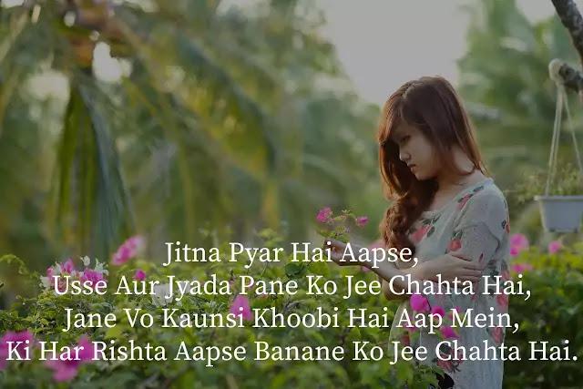 sad shayari in hindi zindagi