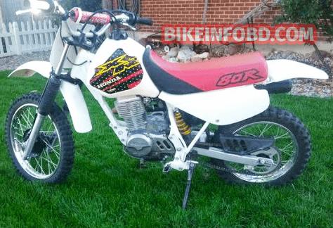 1999 Honda XR80