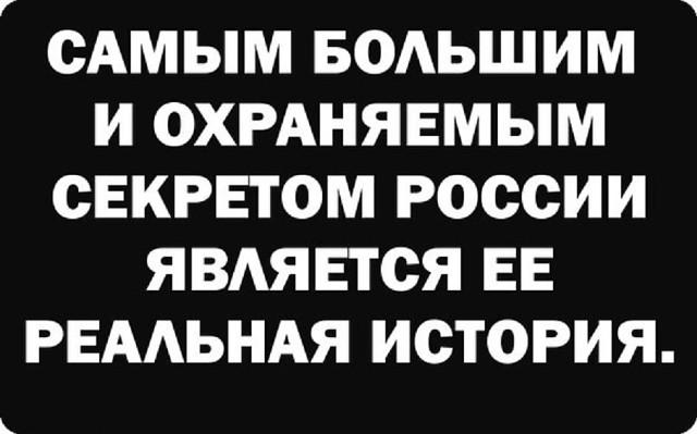 """Результат пошуку зображень за запитом """"росіяни не слов'яни"""""""