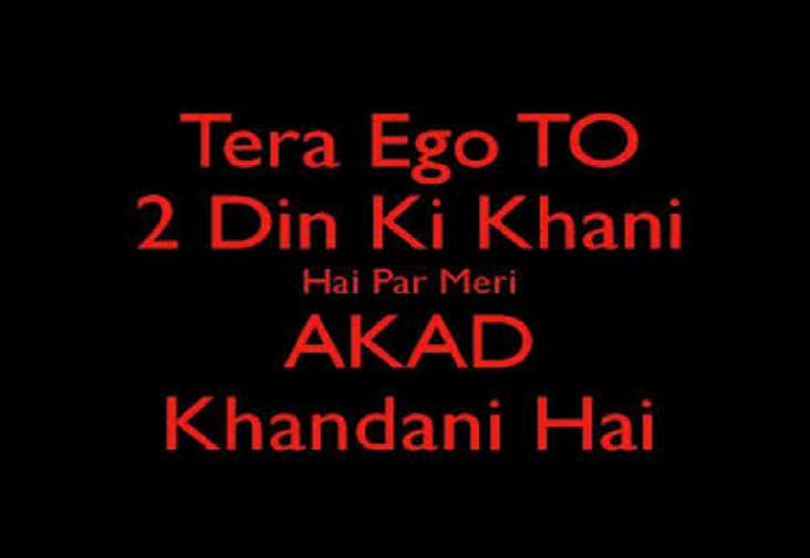 Best Attitude Status In Hindi Images For Facebook And Whatsapp