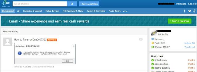 ربح المال عن طريق euask