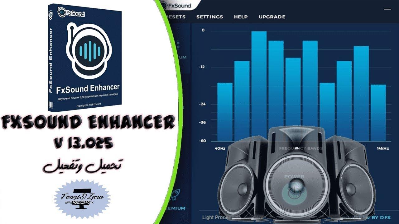 تحويل مكبرات الصوت إلى نظام تشغيل صوتي أكثر تقدمًا 13.025 FxSoundEnhancer 🎧 🎼 📚👌