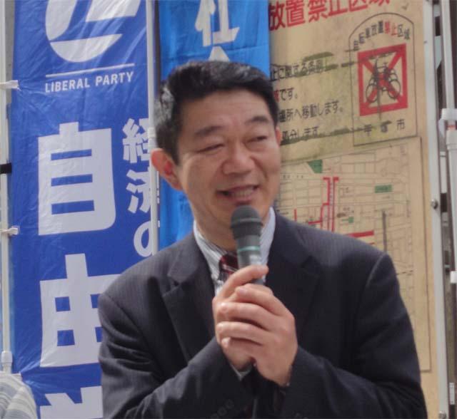 いちご市民の会: 平塚駅前リレー...