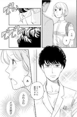 Série josei sobre editora de mangás shoujo lança seu primeiro volume
