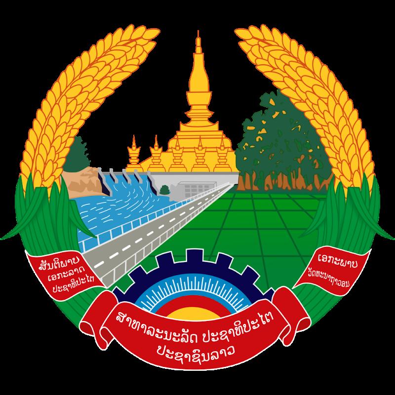Logo Gambar Lambang Simbol Negara Laos PNG JPG ukuran 800 px