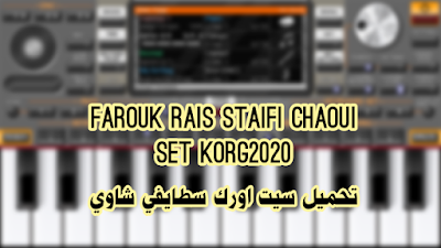 farouk rais staifi & chaoui korg2020