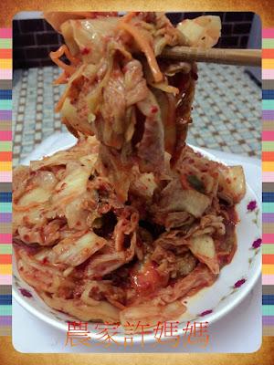農家許媽媽-好吃到飆淚韓國泡菜制法