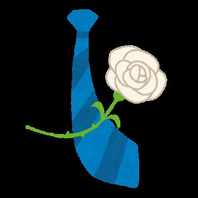 父の日のイラスト「ネクタイと白いバラ」
