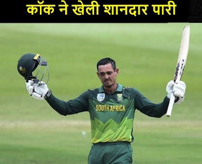 de kock best performance in sa vs aus t20 match