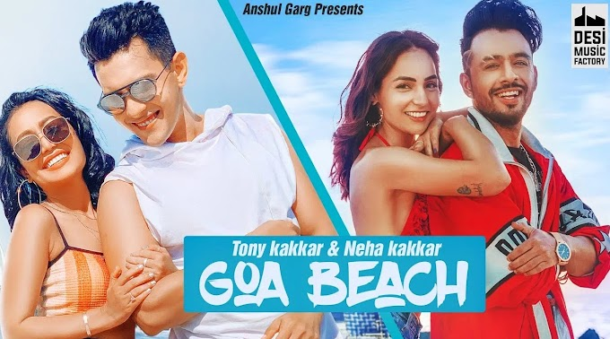 गोवा वाले बीच (Goa Beach) Lyrics- Tony Kakkar and Neha Kakkar, Aditya Narayan