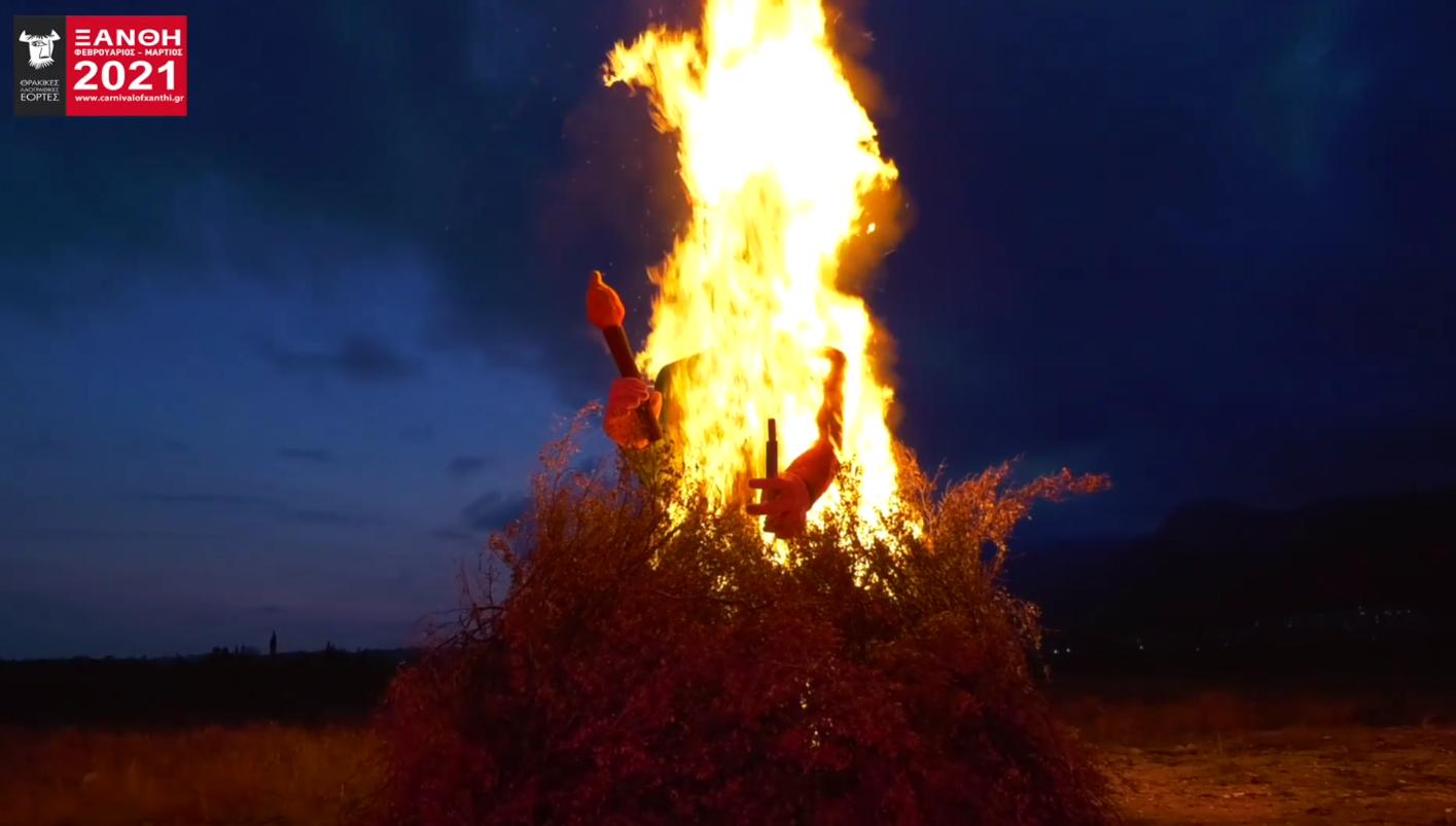 Καρναβάλι Ξάνθης 2021: Μεταδόθηκε και το κάψιμο του Τζάρου [ΒΙΝΤΕΟ]
