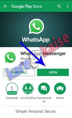 whatsapp-download-kaise-kare
