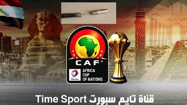 http://www.rftsite.com/2019/06/time-sport.html